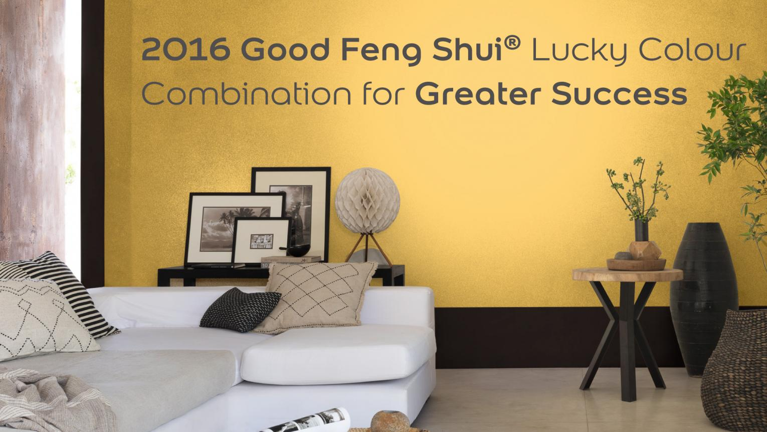 Good Feng Shui 2016 - Section 12